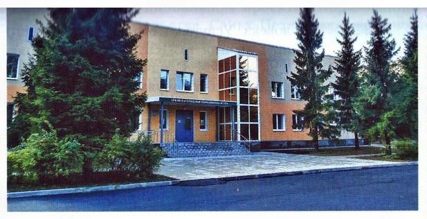 Городские стоматологические поликлиники краснодар